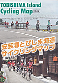 Version_4_front_page