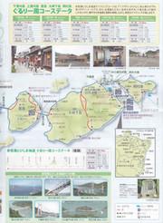 Ver6_map_b