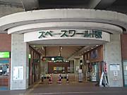 Dsc_0364