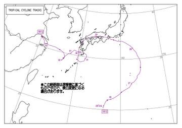 Typhoon_12_track