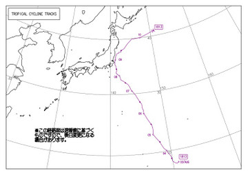 Typhoon_13_track_2