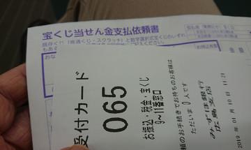 Dsc_1534