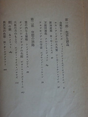 Dsc_1757_2