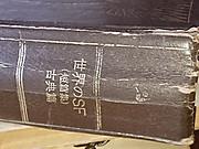 Dsc_1764