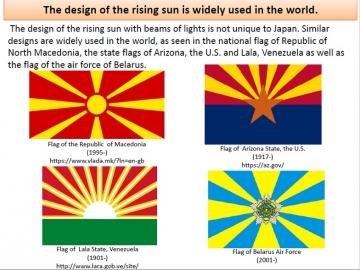 Rising-sun-flag-004