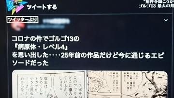 018_20201009185301