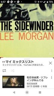 Lee-morgan