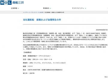 Mol-press-release