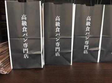 Photo_20191113200701