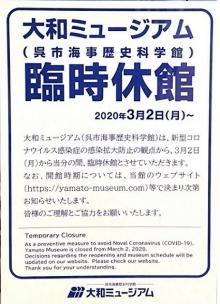 Photo_20200416121401
