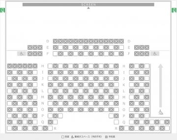 Seat-arrange