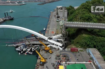 Taiwan-bridge-collapsed